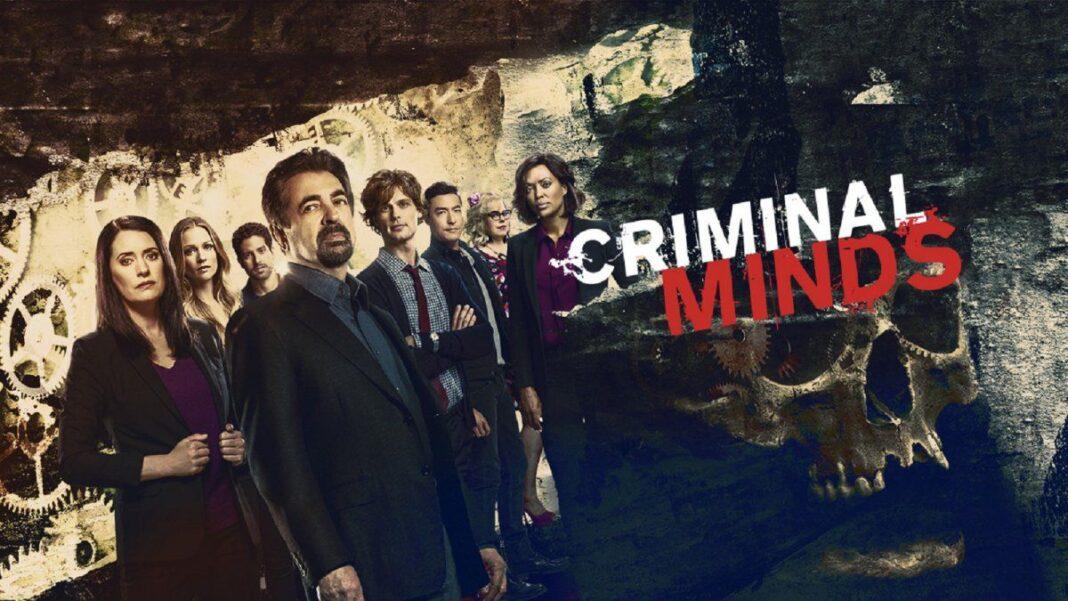 Esprits criminels, quand tous les épisodes seront-ils diffusés sur Prime Video ?